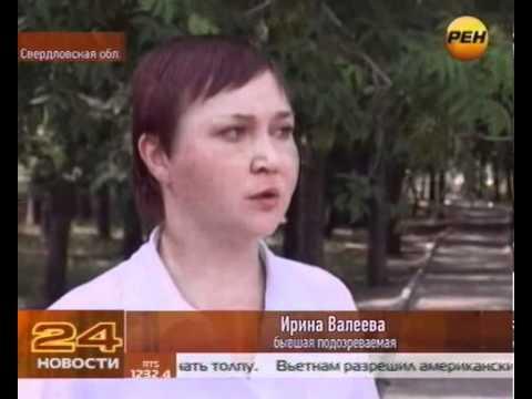 Марина Валеева – заподозряна в убийствата, но в последствие освободена