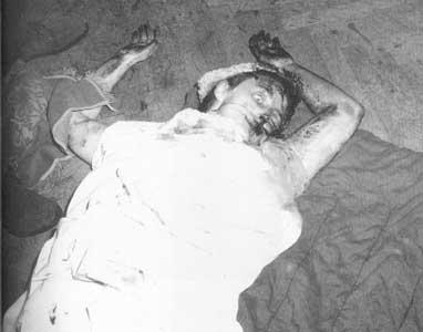 Тялото на Хелън Лист