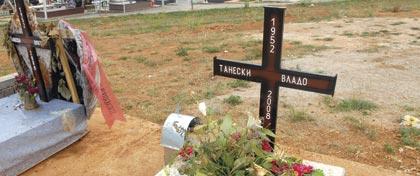 Гробът на Владо Танески