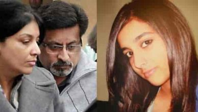 Зад заключени врати: Убийството на Аруши Талвар